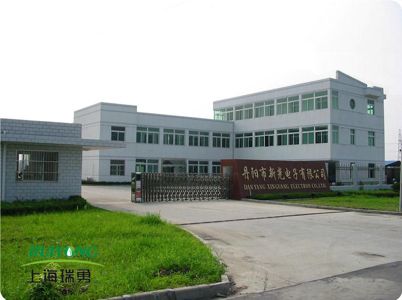 江苏省丹阳市新光电子有限公司