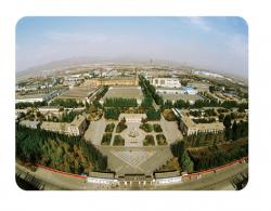 内蒙古北方重工业集团有限公司