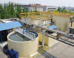 化工废水处理智能化
