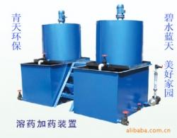 乳化废水处理工艺